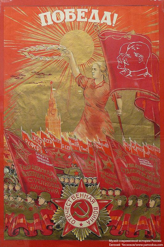 28. Музей Революции. 1940е. 21.03.17.05..jpg