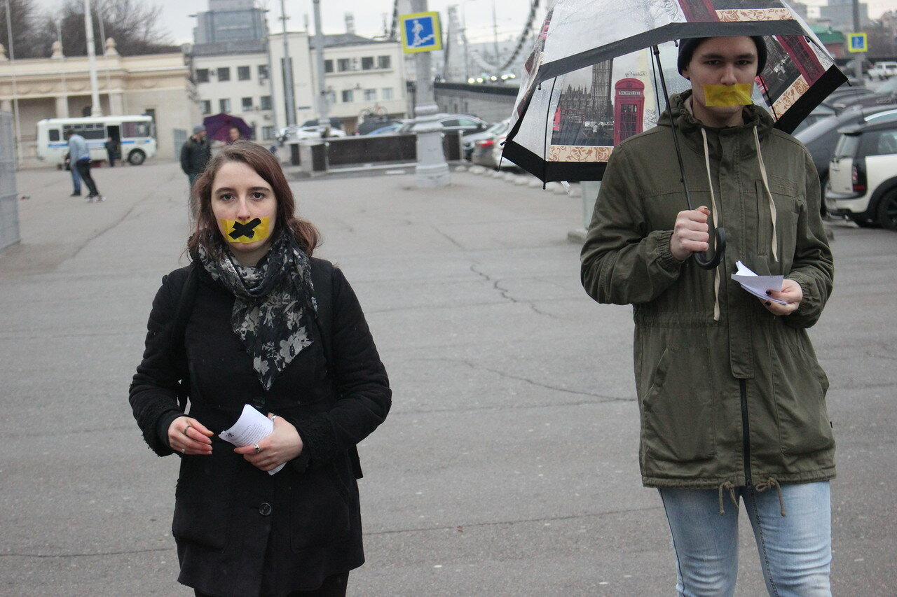 в Москве в Парке Горького прошла акция «День Молчания»