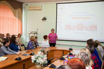 Семинар «Арт терапевтические технологии на уроках ИЗО в начальной школе»