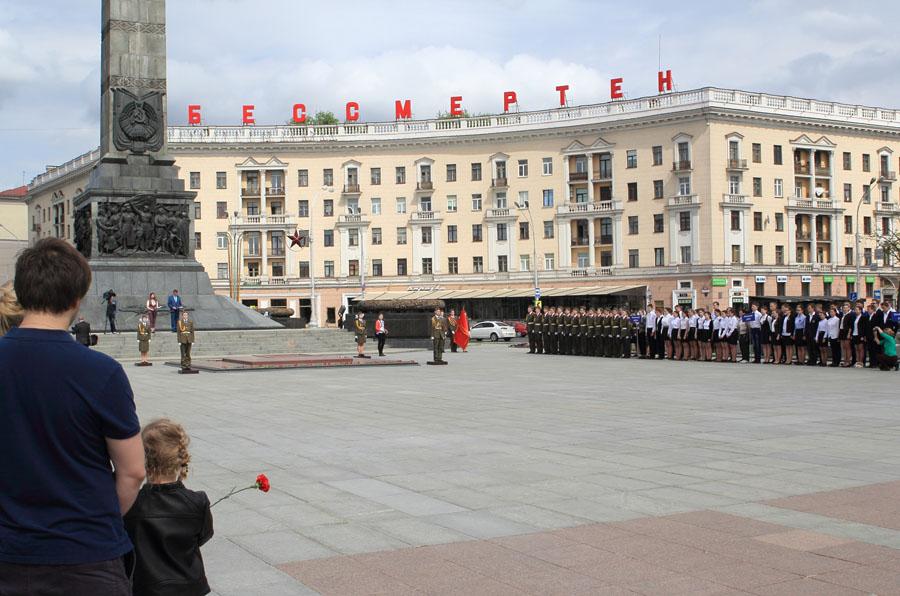 Площадь Победы-1