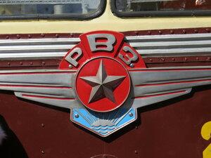 РВЗ-6 - эмблема