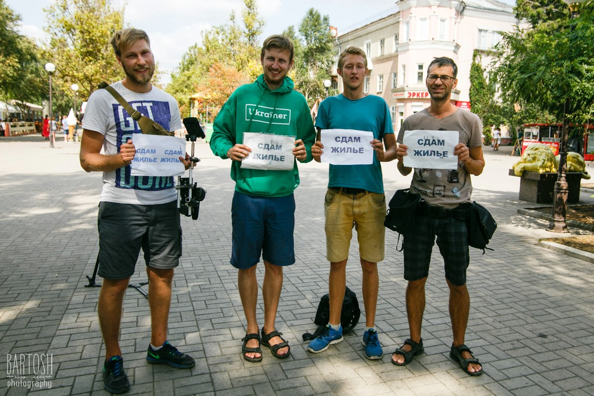 Экспедиция Ukrainer Net