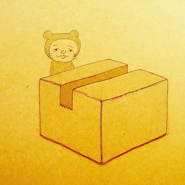 33 illustrations mignonnes et decalees du japonais Keigo