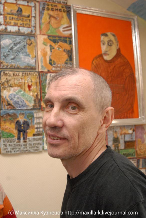 Дима Широков