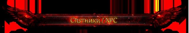 https://img-fotki.yandex.ru/get/239438/506900629.2/0_13e03b_b4875035_orig