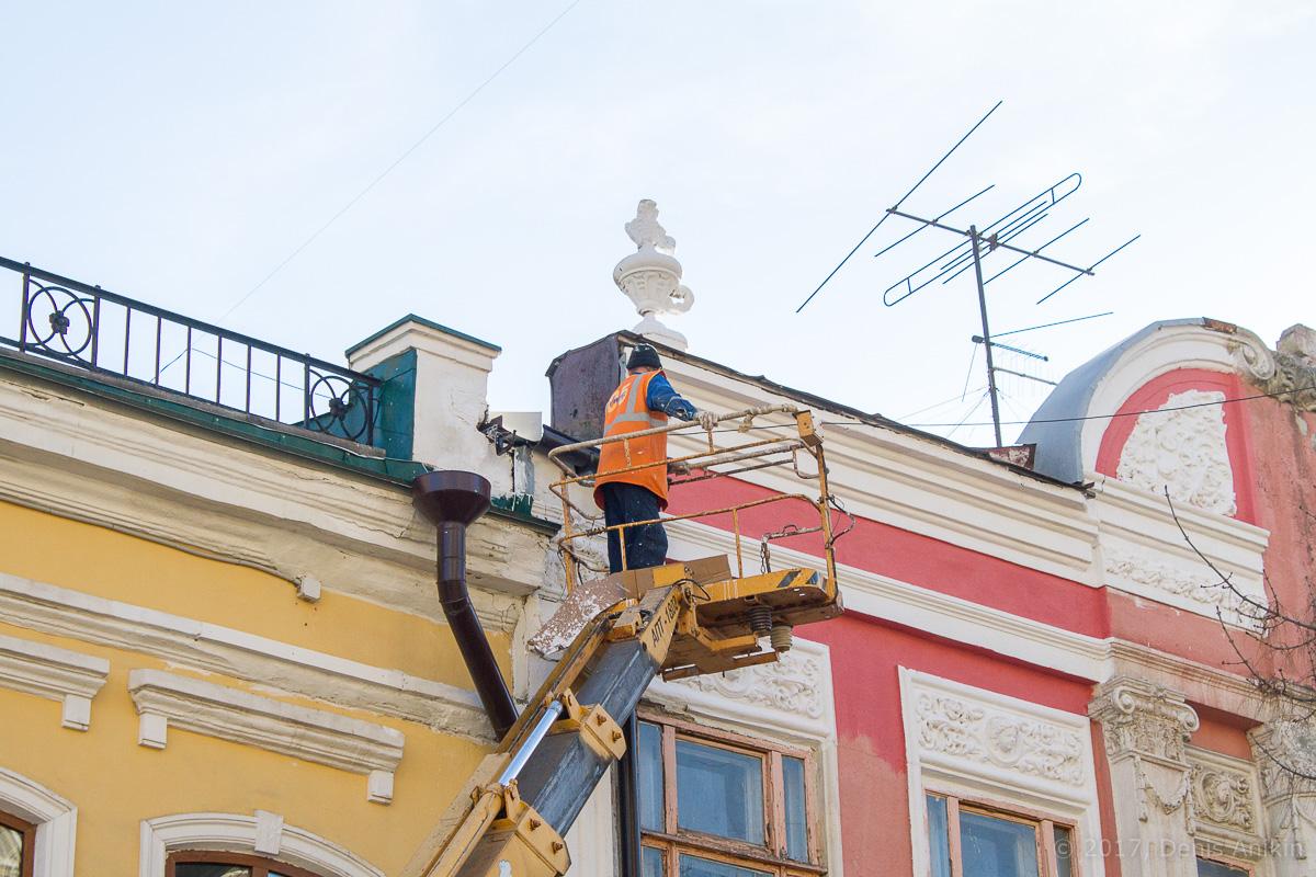 саратов проспект стрелка ремонт фото 2