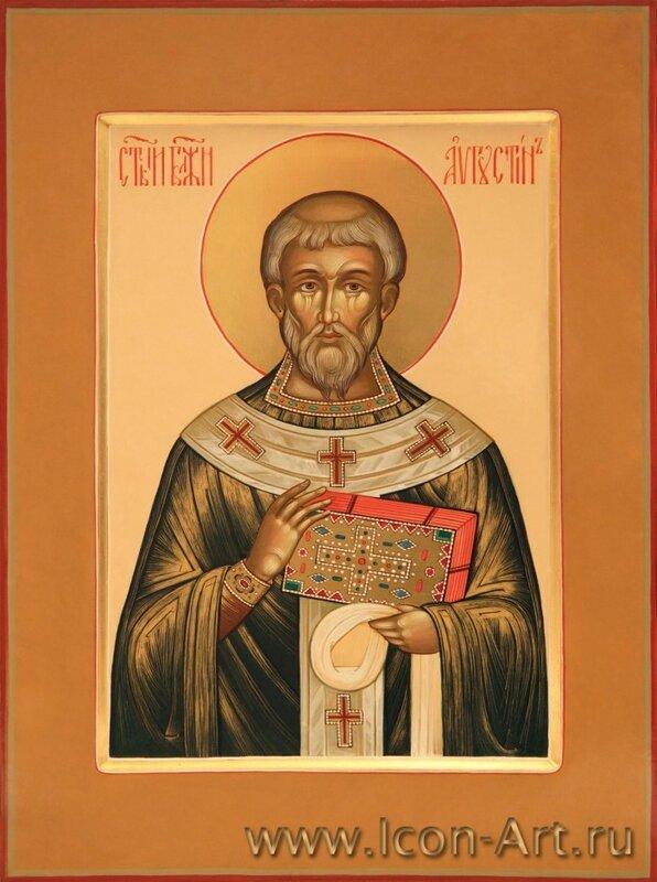 Святитель Августин Блаженный, епископ Иппонийский