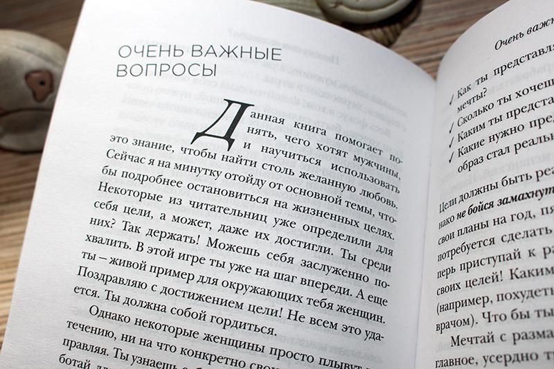 ЭКСМО, книги