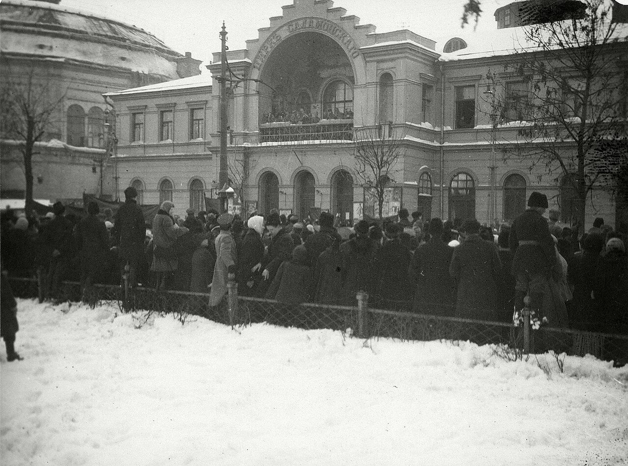 589647 Февраль 1917-го. Цирк Саламонского.jpg