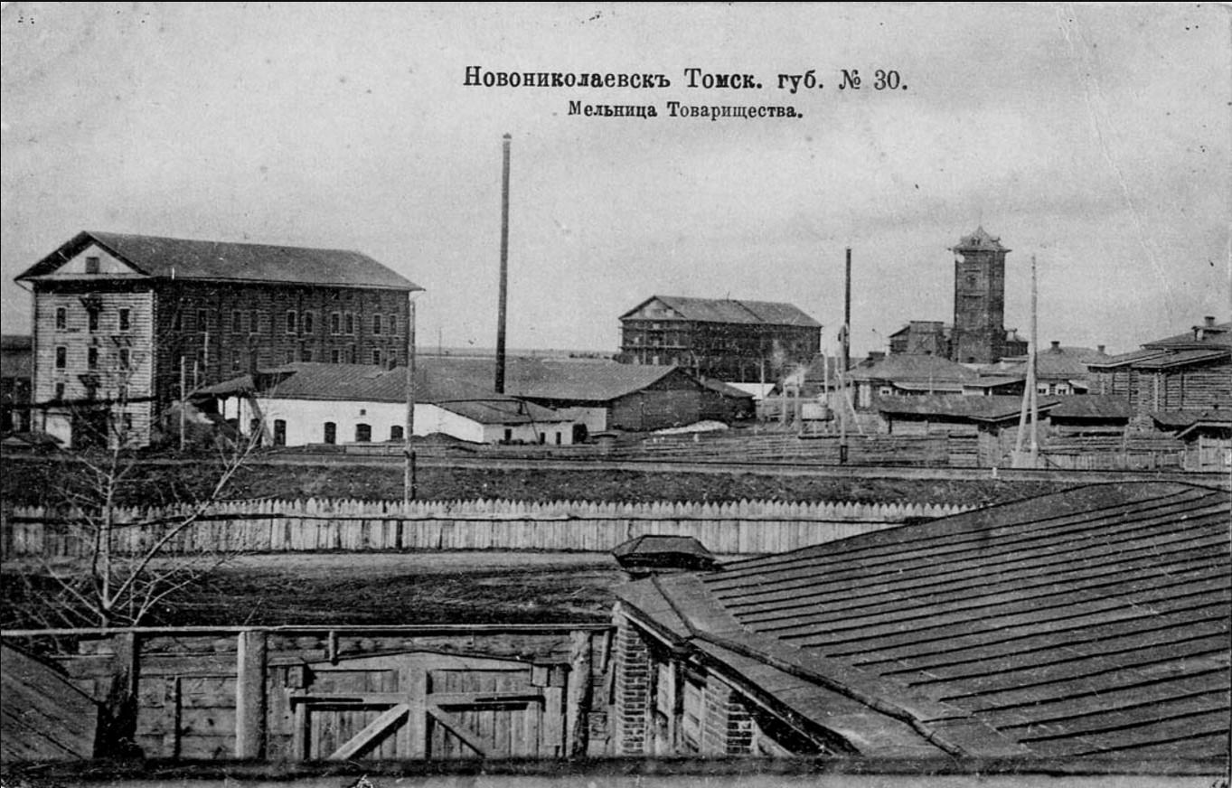 Мельница крупчато-мукомольного товарищества, 1900-е годы