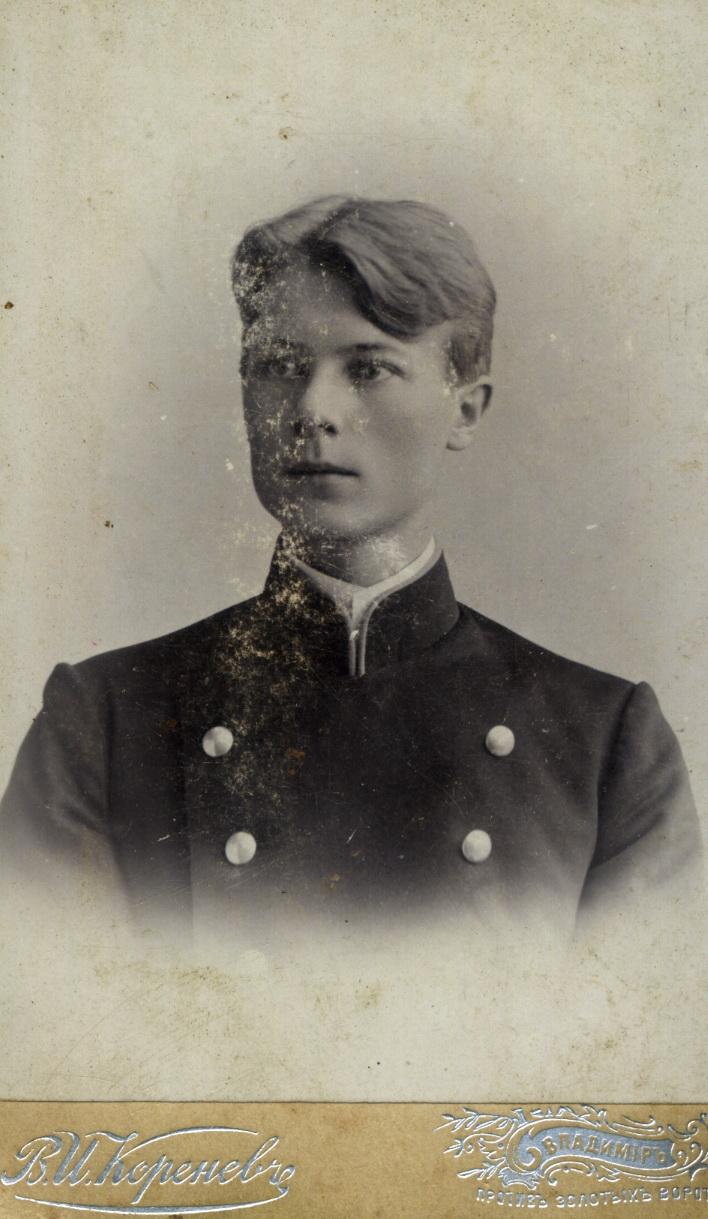 Портрет Сергея Ивановича Никологорского. 1903-1905