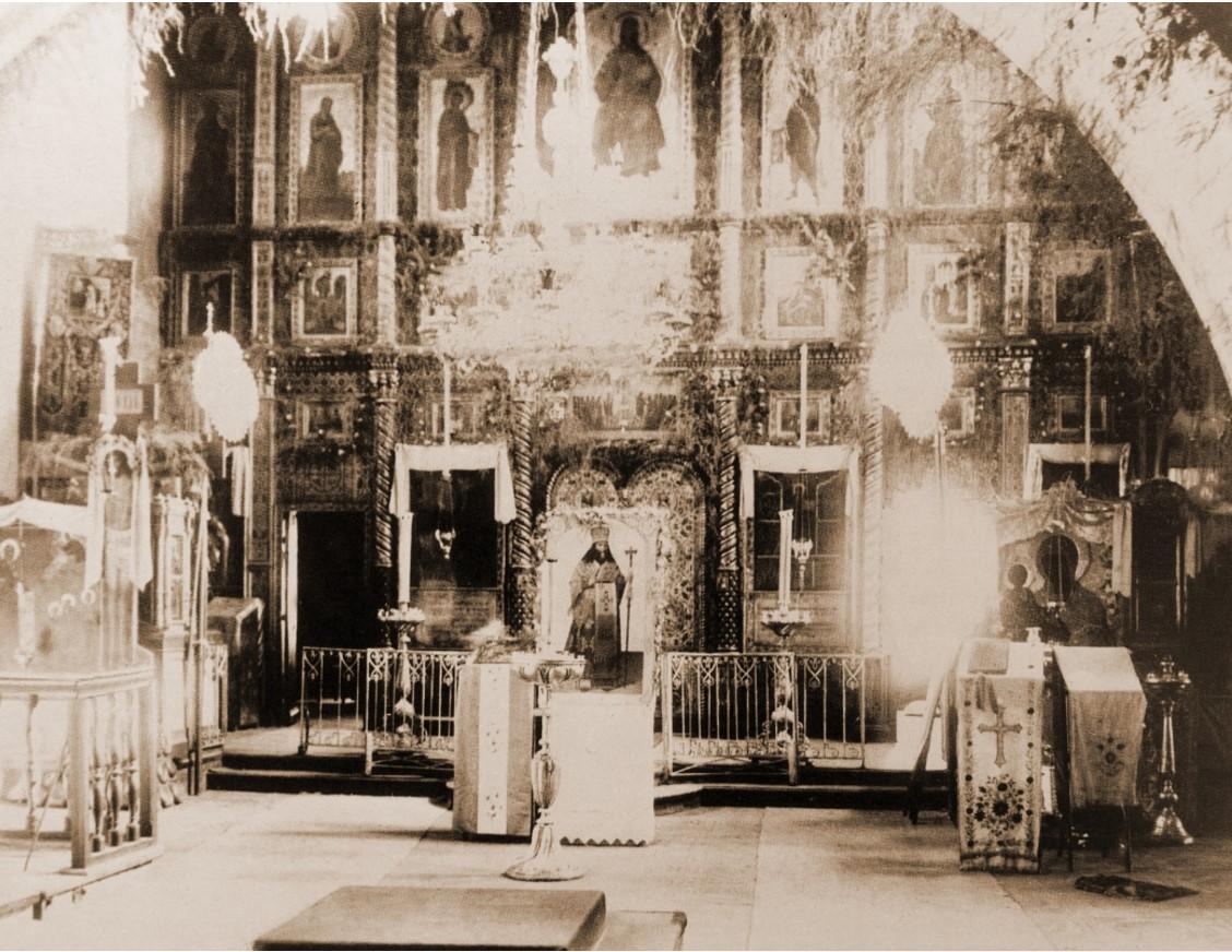 Иконостас центрального алтаря храма Святых Отцов Семи Вселенских Соборов. Фотография начала XX века