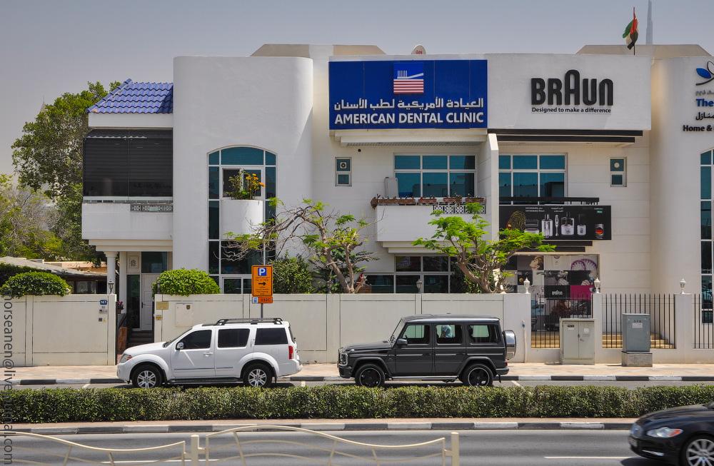 Dubai-Critic-(27).jpg