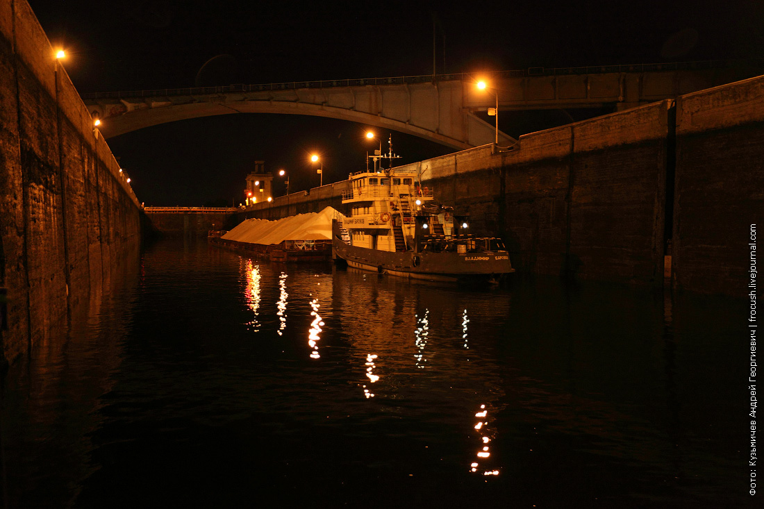 ночная фотография шлюз №8 канала имени Москвы