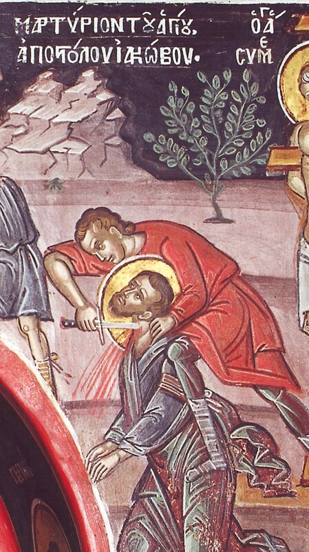 Мученичество Святого Апостола Иакова Зеведеева. Греческая фреска.