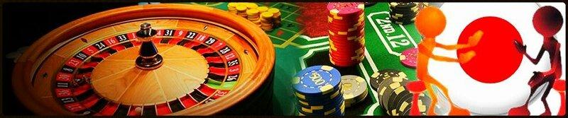 Первые узаконенные игровые зоны Японии, открытия новых казино, популярные игровые автоматы