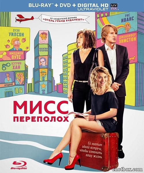 Мисс Переполох / She's Funny That Way (2014/BDRip/HDRip)