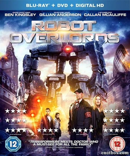 Железная схватка / Robot Overlords (2014/BDRip/HDRip)