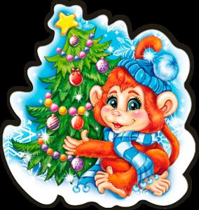 зимние обезьянки