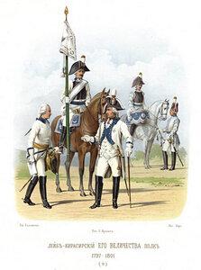 Офицер, эстандарт-юнкер с полковым штандартом, генерал, литаврщик и штаб-трубач Лейб-Кирасирского Е.В. полка 1797–1801 гг.