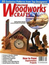 Журнал Creative Woodworks & Crafts - August 2009