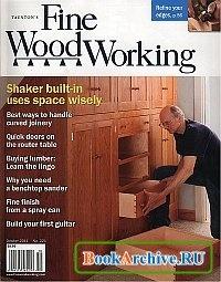 Журнал Fine Woodworking №221 2011.