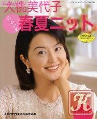 Журнал Romantic & Feminine n. 1265