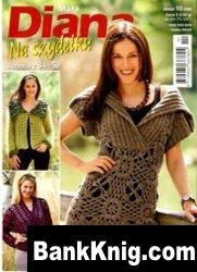 Журнал Mala Diana na szydelku №10 2008