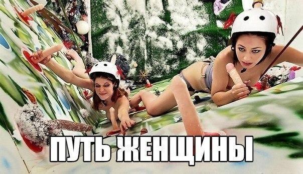 Девушки