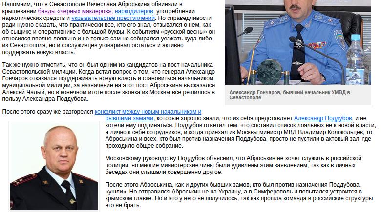 Три года назад у крымчан отобрали свободу, вернем ее совместно, - Климкин - Цензор.НЕТ 5813
