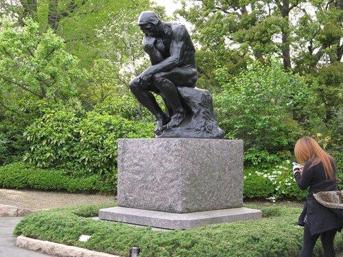 Парк Уэно Токио