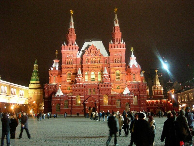 Красная площадь. Исторический музей