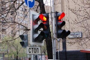 Светофоры