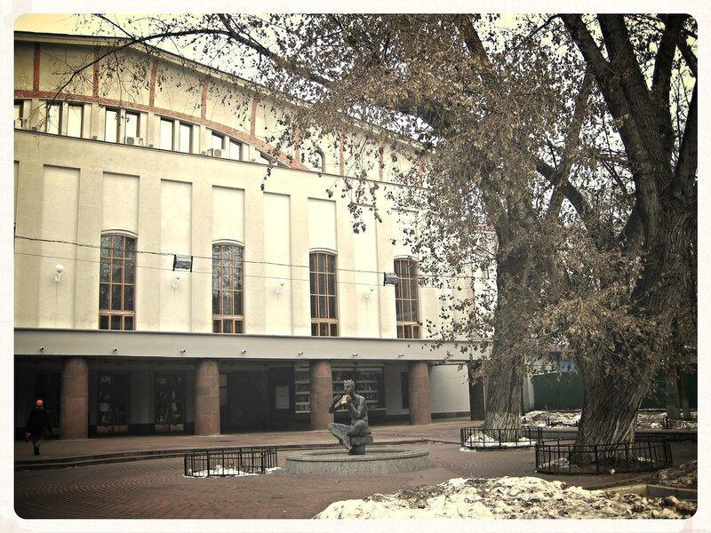 Государственный академический театр имени Моссовета был создан в 1923 году литератором и режиссером С. И...