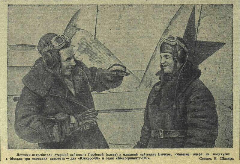 советская авиация, сталинские соколы