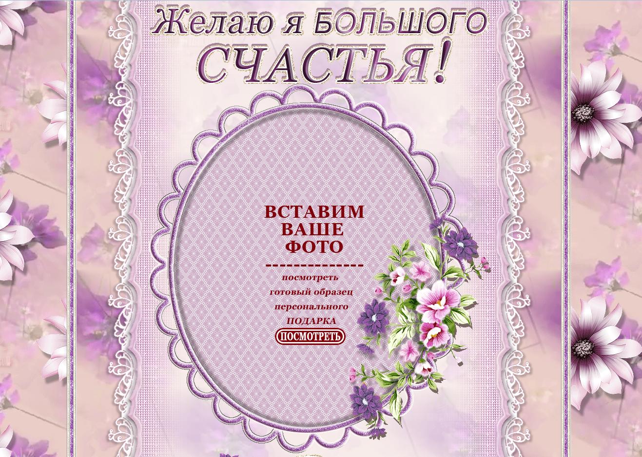https://img-fotki.yandex.ru/get/241199/164848982.33/0_19e63b_c3946c17_orig