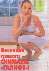 https://img-fotki.yandex.ru/get/241199/19411616.5f7/0_12a0d7_933a6701_M.jpg