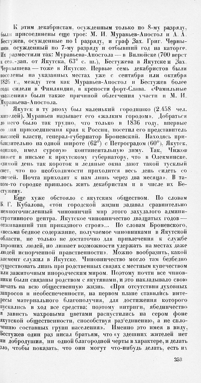 https://img-fotki.yandex.ru/get/241199/199368979.41/0_1f1f09_e226f0d_XXXL.jpg