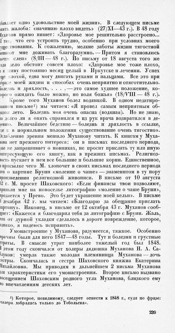 https://img-fotki.yandex.ru/get/241199/199368979.43/0_1f1f63_ed81edb_XXXL.jpg