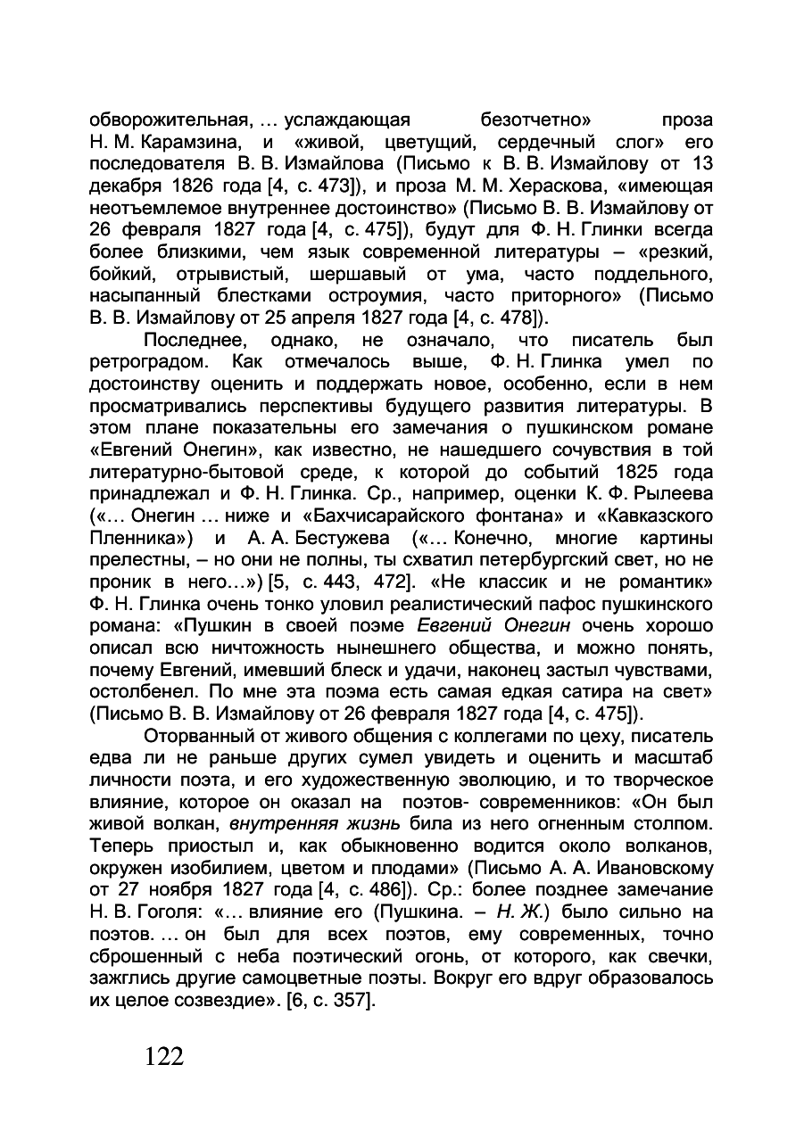 https://img-fotki.yandex.ru/get/241199/199368979.53/0_1fdd4a_bd2a1c46_XXXL.png