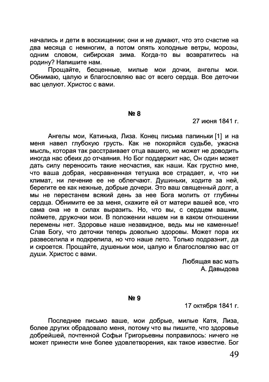 https://img-fotki.yandex.ru/get/241199/199368979.5a/0_200a72_3b983bcd_XXXL.png