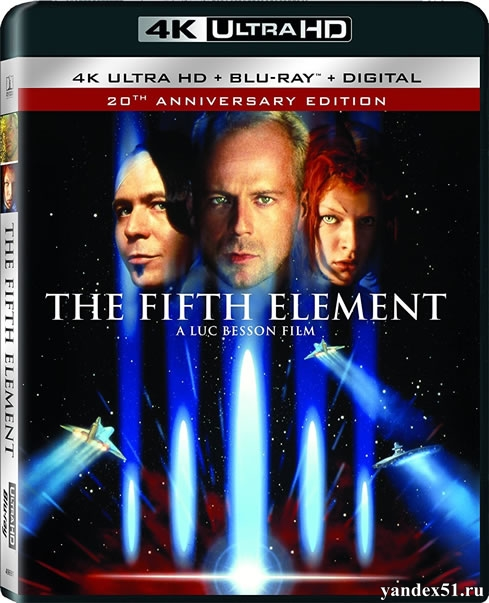 Пятый элемент / The Fifth Element (1997) | UltraHD 4K 2160p