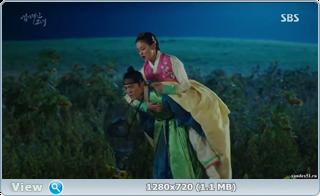 Моя несносная девчонка (Дрянная девчонка) (1-16 серии из 16) / My Sassy Girl (Yeopgijeogin Geunyeo) / 2017 / ЛД (SoftBox) / HDTVRip (720p)