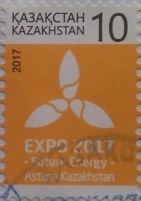 2017 экспо оранж 10