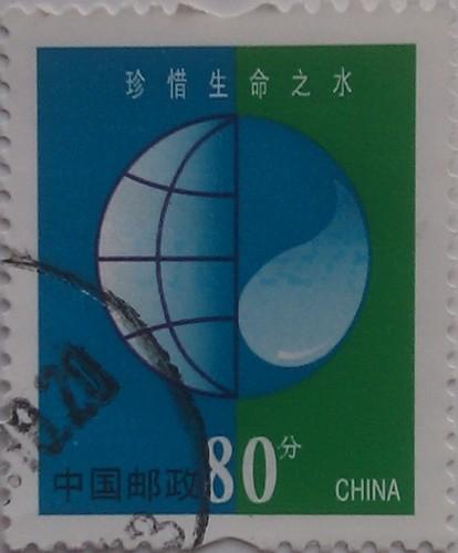 китай сине зелен 80