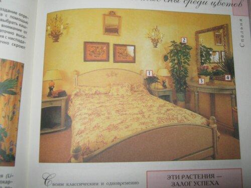 Записная книжка Натальи - Страница 5 0_1c2a97_d67f6b95_L