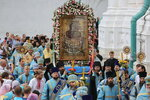 Празднование Святогорской иконы