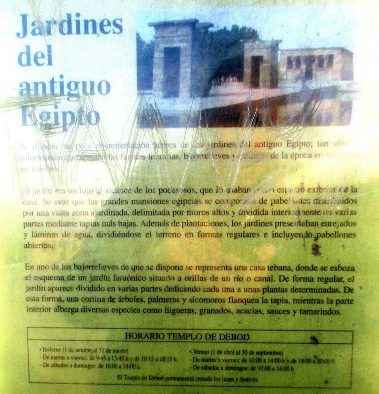 Мадрид. Западный парк (Parque del Oeste). Египтские сады (Jardines del antigua Egipto)