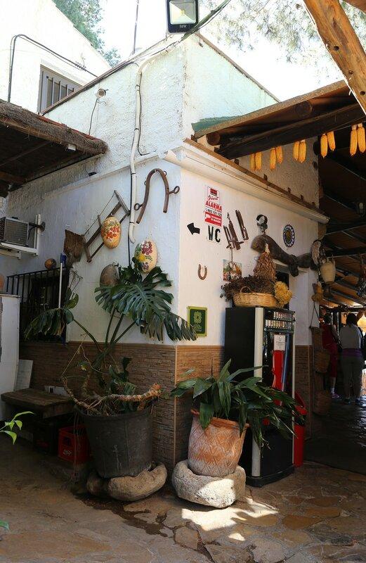 El Chorro. Restaurant El Miradoro Ardales
