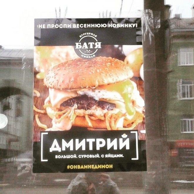 Реклама 11. Хороший маркетолог знает, что сейчас надо людям